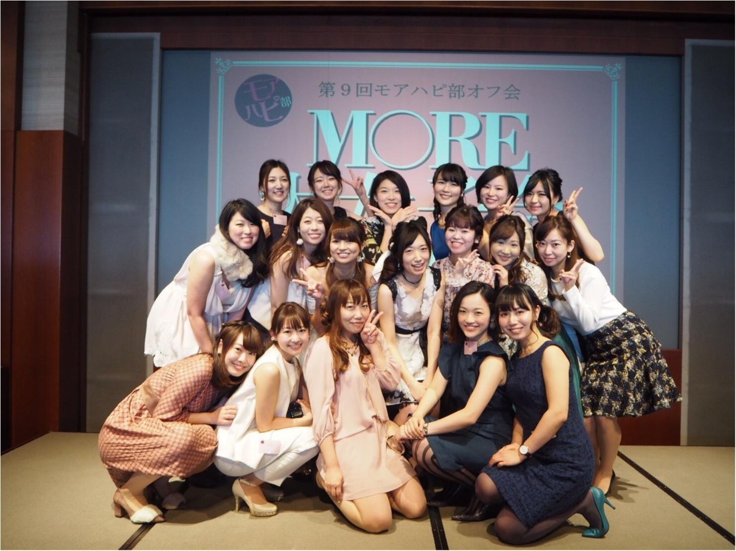 おしゃれ部員大集合!!年に一度のお楽しみ♡モアハピ大女子会byじゅな_9