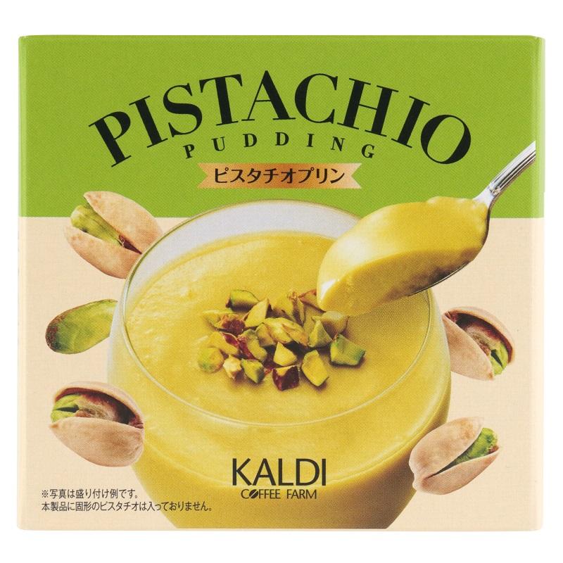 【カルディ】夏のおうちカフェにおすすめの「オリジナル ピスタチオプリン」