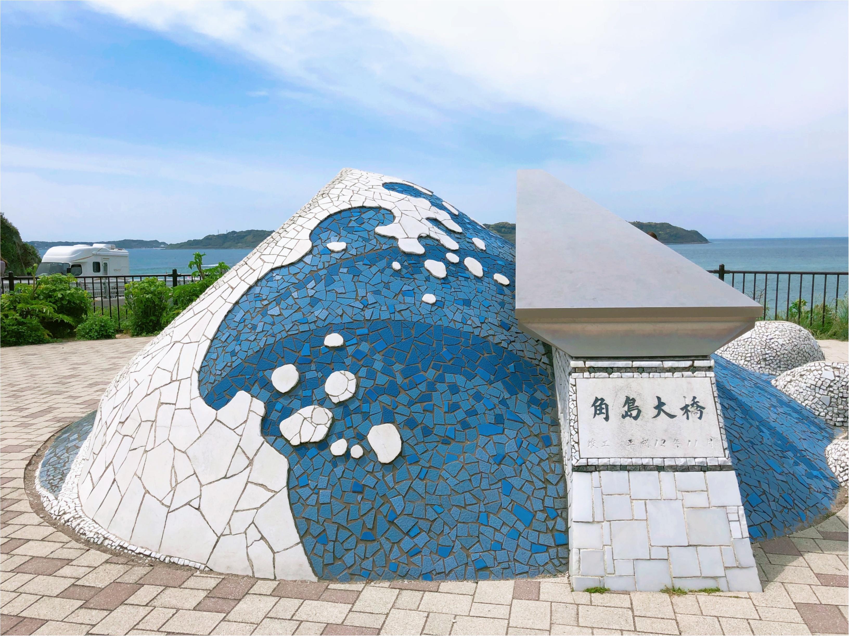 一度は行ってみたい♡ 世界の絶景にも選ばれた『 日本一美しい橋 』 ♡♡_1