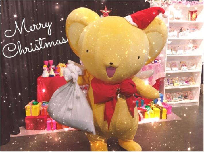 メリークリスマス!貰った、交換した、買った?今年のクリスマスプレゼント♡*_1