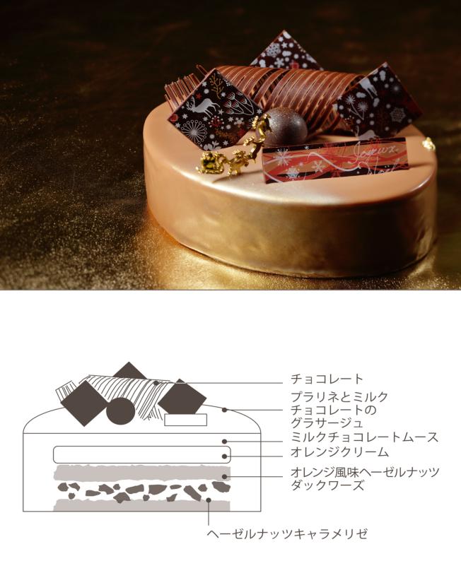 秘密の断面図を公開♡ 『横浜ベイシェラトン』のクリスマスケーキ、中身はこんな感じ!【12/18(月)まで予約受付中】_1_4