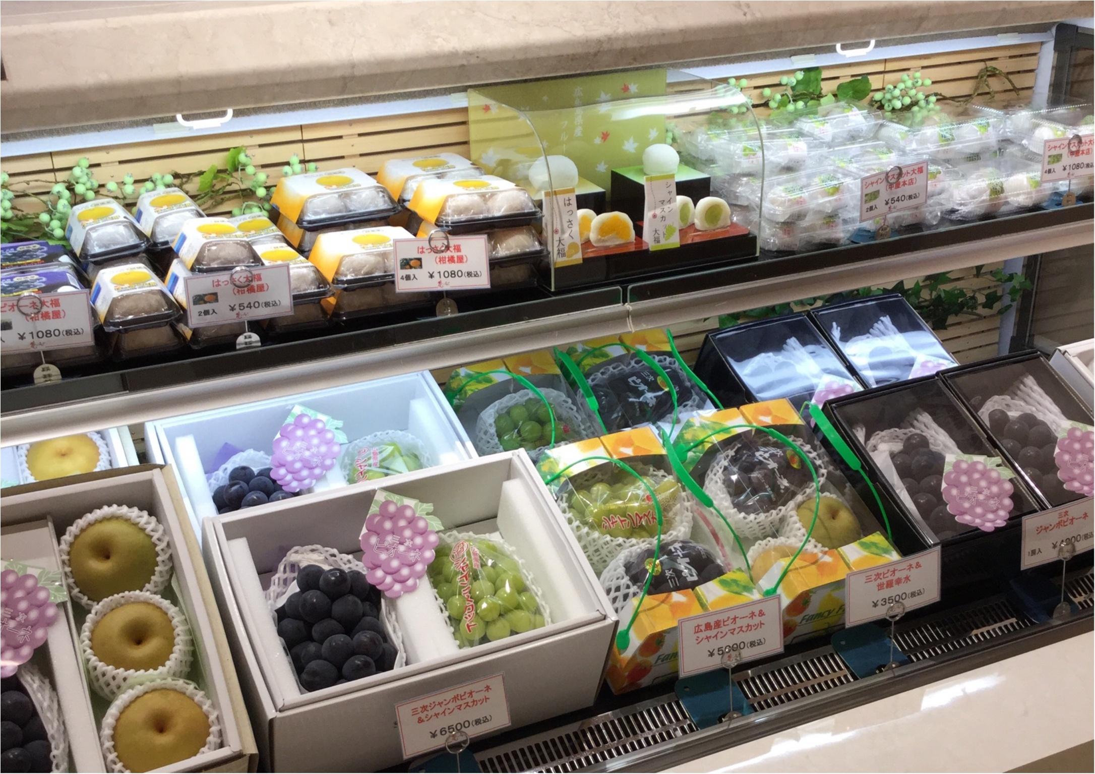 広島のおしゃれなお土産特集《2019年》- 人気の定番土産から話題のチョコ、スタバの限定タンブラーも!_56