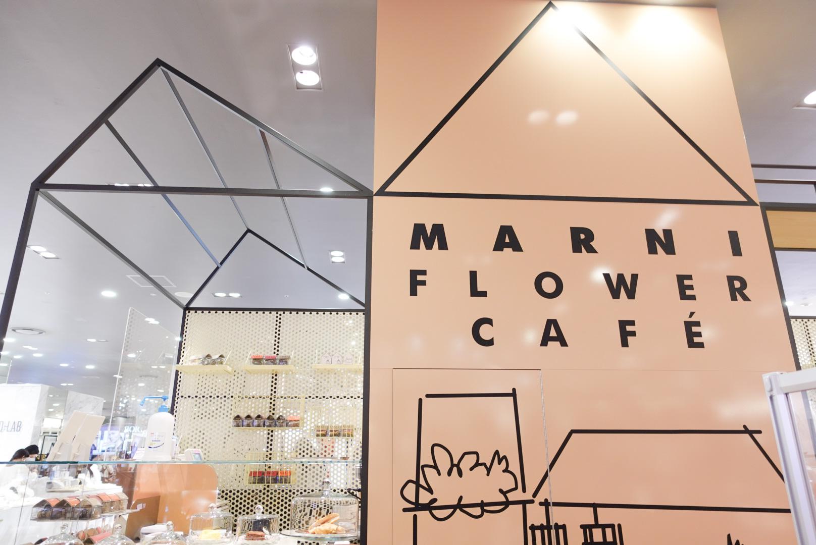 【大阪】阪急うめだ本店にMARNI のカフェが!?「MARNI FLOWER CAFE」ではスイーツやランチも楽しめてかわいいクッキーも買えちゃう!?_1