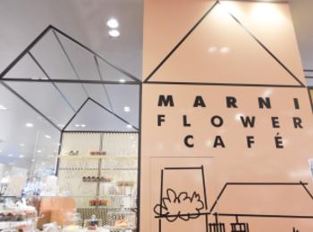 【大阪】阪急うめだ本店にMARNI のカフェが!?「MARNI FLOWER CAFE」ではスイーツやランチも楽しめてかわいいクッキーも買えちゃう!?