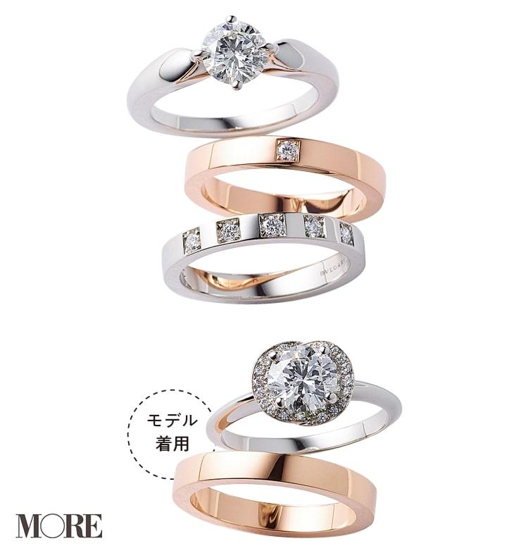 婚約指輪のおすすめブランド特集 - ティファニー、カルティエ、ディオールなどエンゲージリングまとめ_22