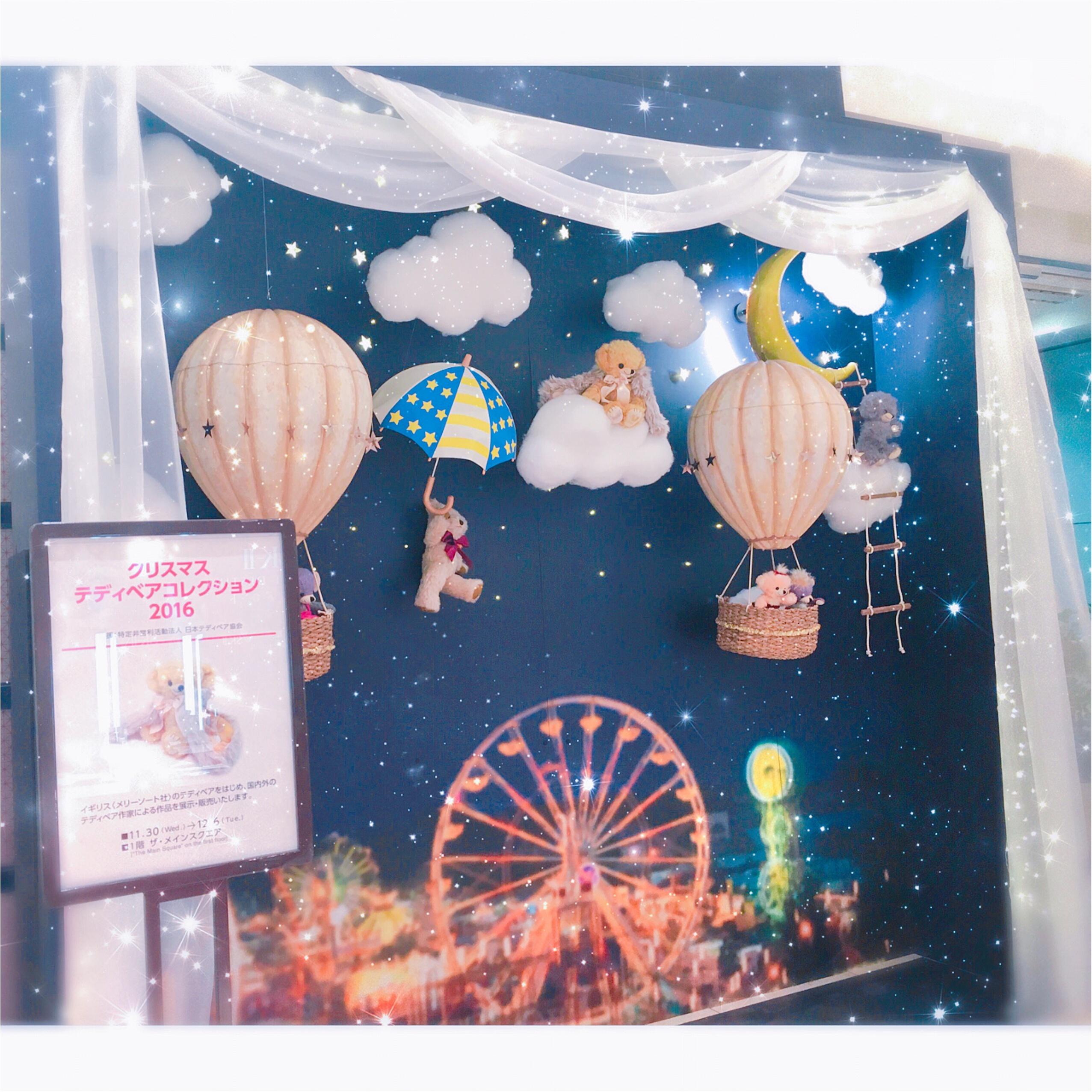 ▷【「夜空に輝く夢のテディランド」が新宿高島屋に登場✨】_2