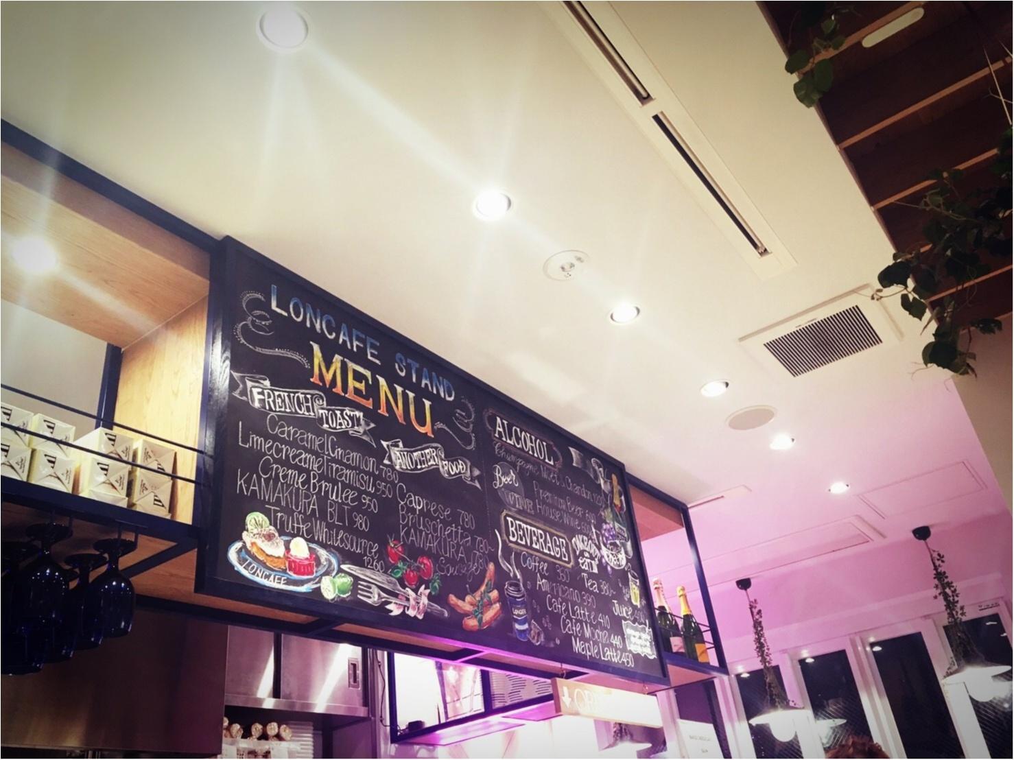 私のとある土曜日の過ごし方。【話題のあの店】日本で初めてのフレンチトースト専門店!_8