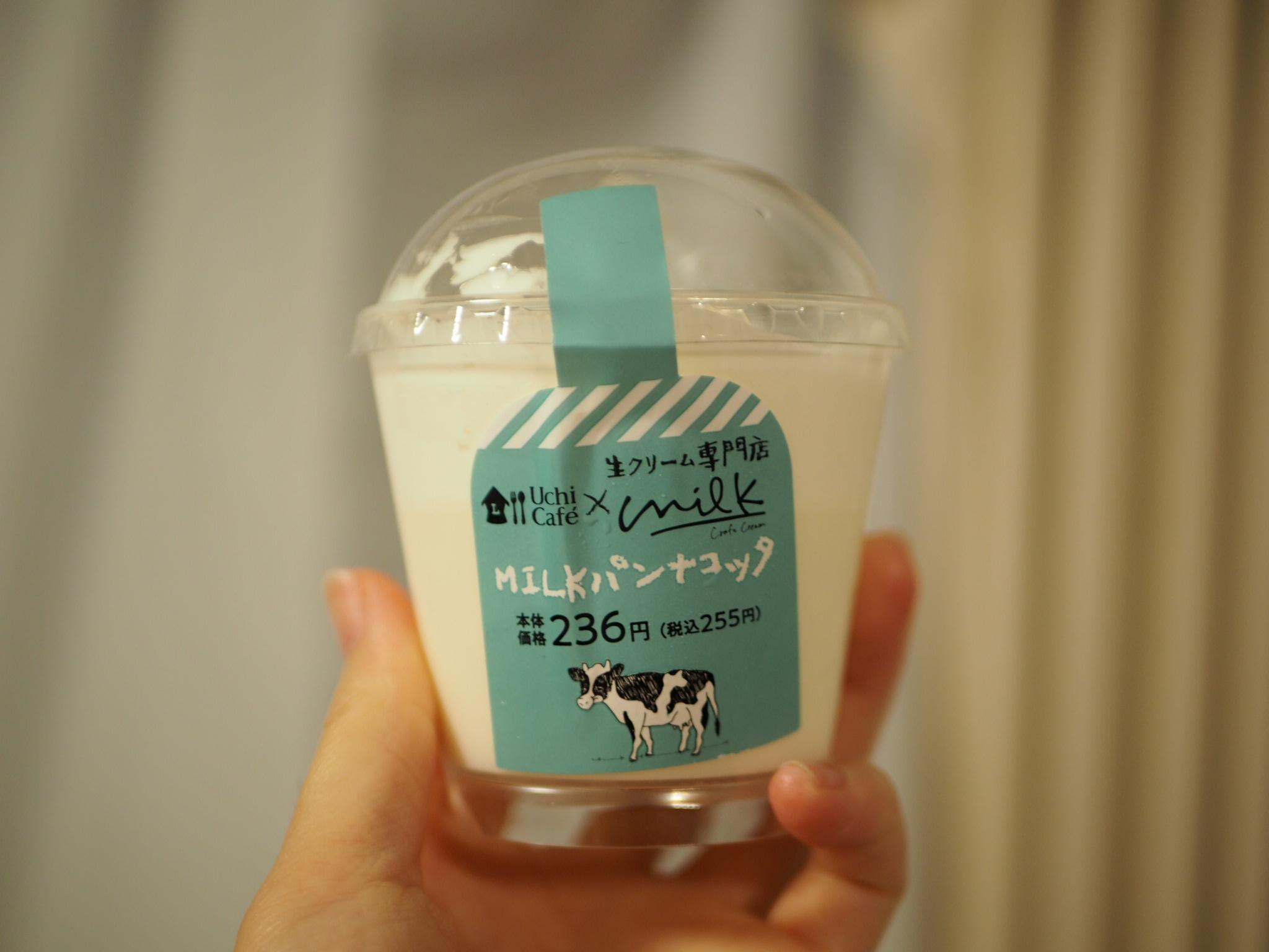 【ローソン新作】生クリーム専門店「Milk」とコラボしたスイーツがおすすめ♡_9