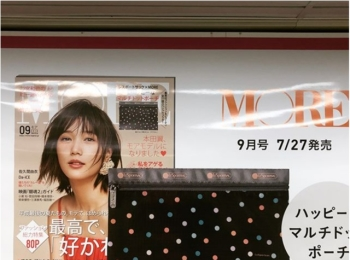 新宿駅で巨大なポスターを発見♡ 『レスポートサック』が集英社ファッション&ビューティ全11誌とスペシャルコラボ中‼︎