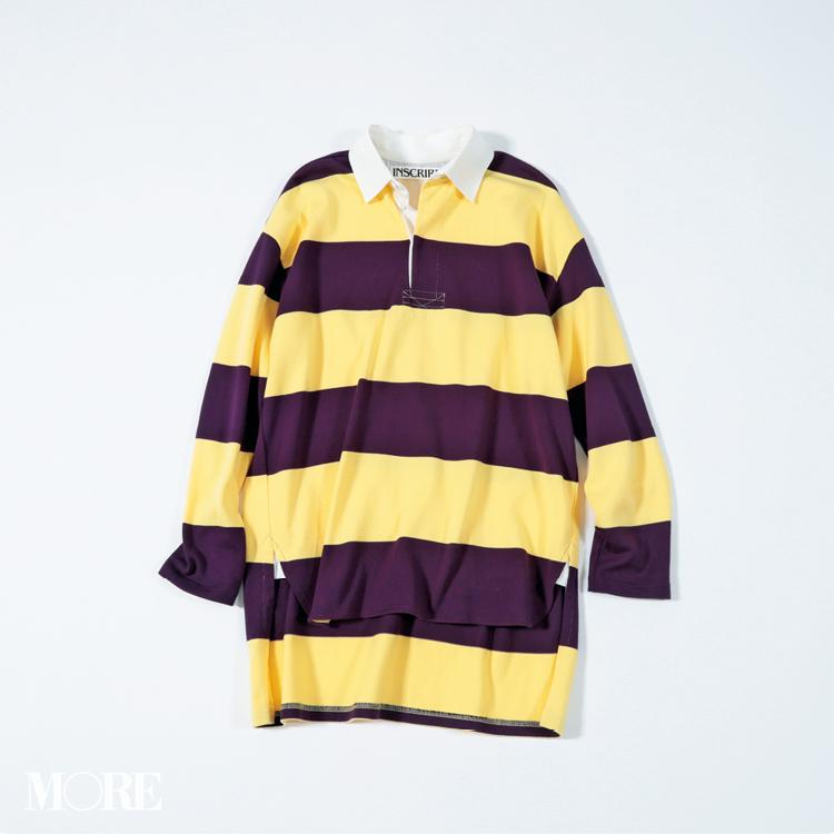 スタイリスト高野麻子さんも注目するブランドアンスクリアのラガーシャツ