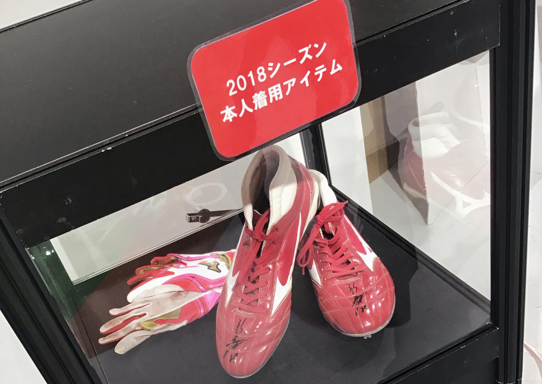 【カープ女子必見】3/25まで広島PARCOで開催中!元カープ・新井貴浩さんの引退記念グッズ&本人の愛用品展示も♡_6