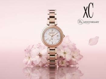 『シチズン クロスシー』誕生25周年記念モデル腕時計 3/8(月)数量限定発売!