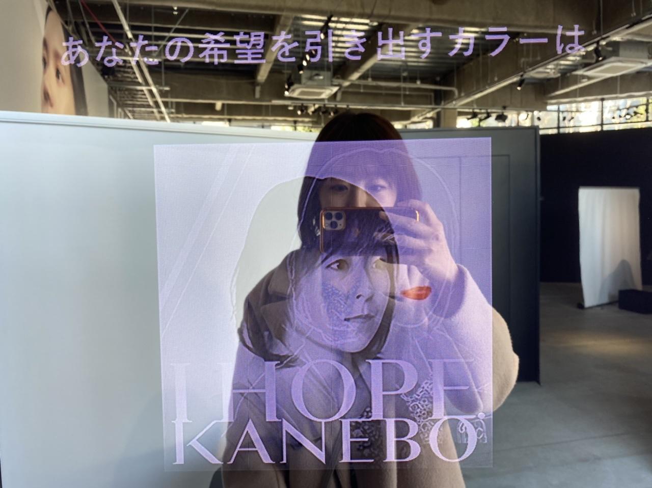 【KANEBO】お土産付★鏡に映るデジタルカラー診断がすごい!《春新作ルージュ》で唇から大変身♡_4