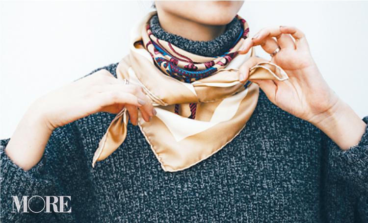 着こなしに物足りなさを感じたら…スカーフが断然味方!  記事Photo Gallery_1_5