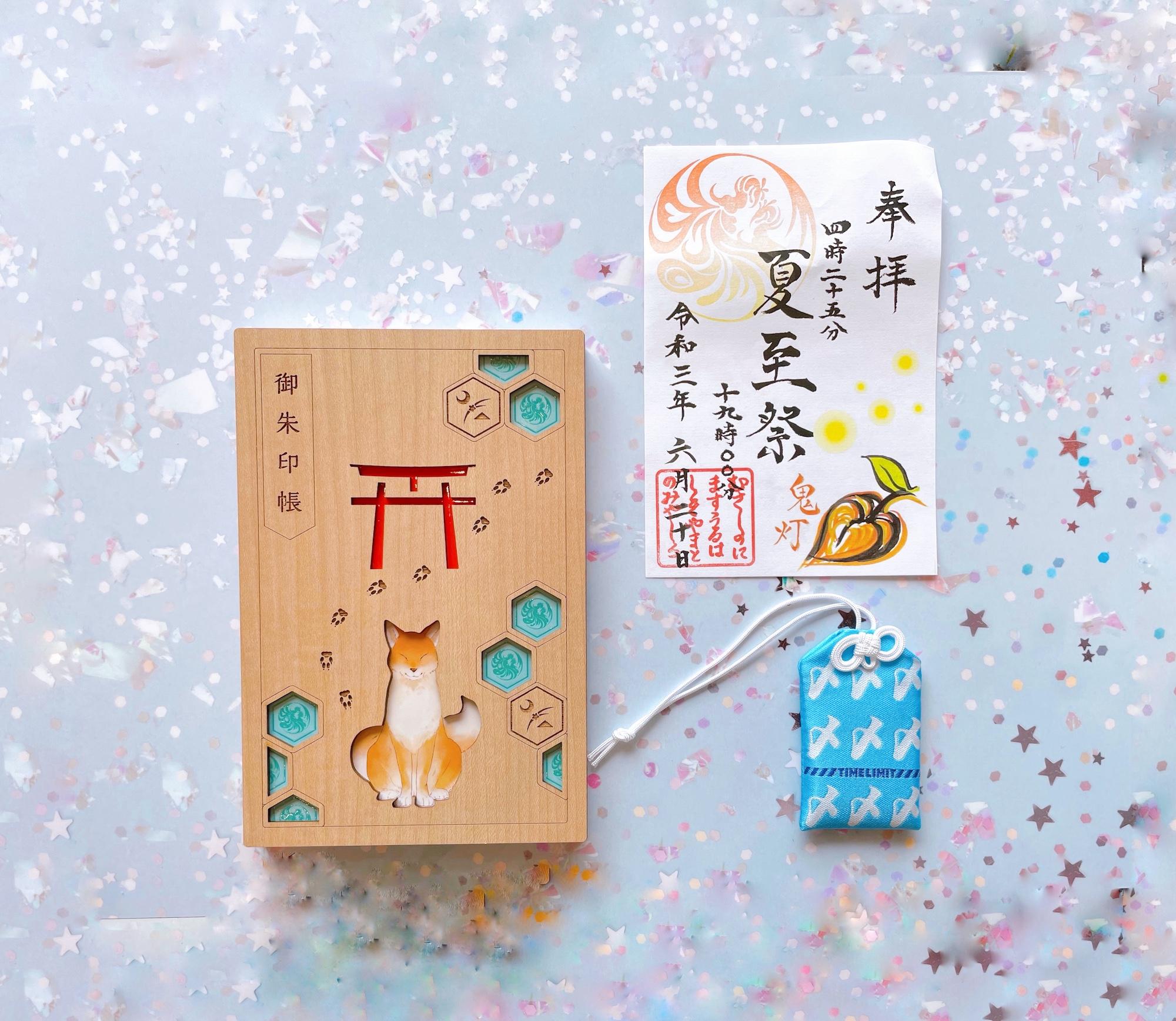 角川武蔵野ミュージアム周辺で、大人も楽しめる観光スポット周遊♪_7