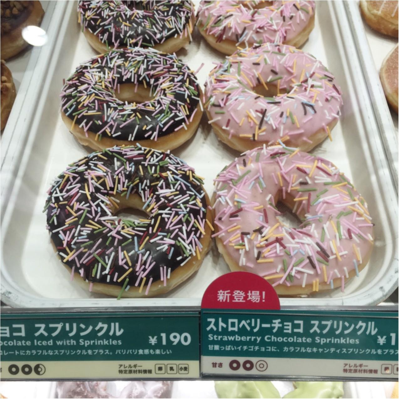 【期間限定】もう食べた?夏限定のクリスピークリームドーナツのフルーツドーナツ♡_3