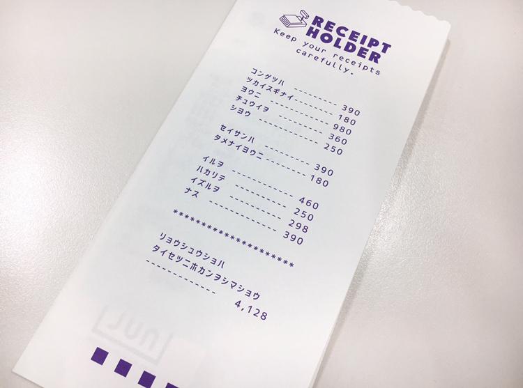 【文房具】活版印刷屋さんの《レシートホルダー》で仕事効率up!_1