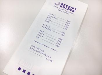 【文房具】活版印刷屋さんの《レシートホルダー》で仕事効率up!