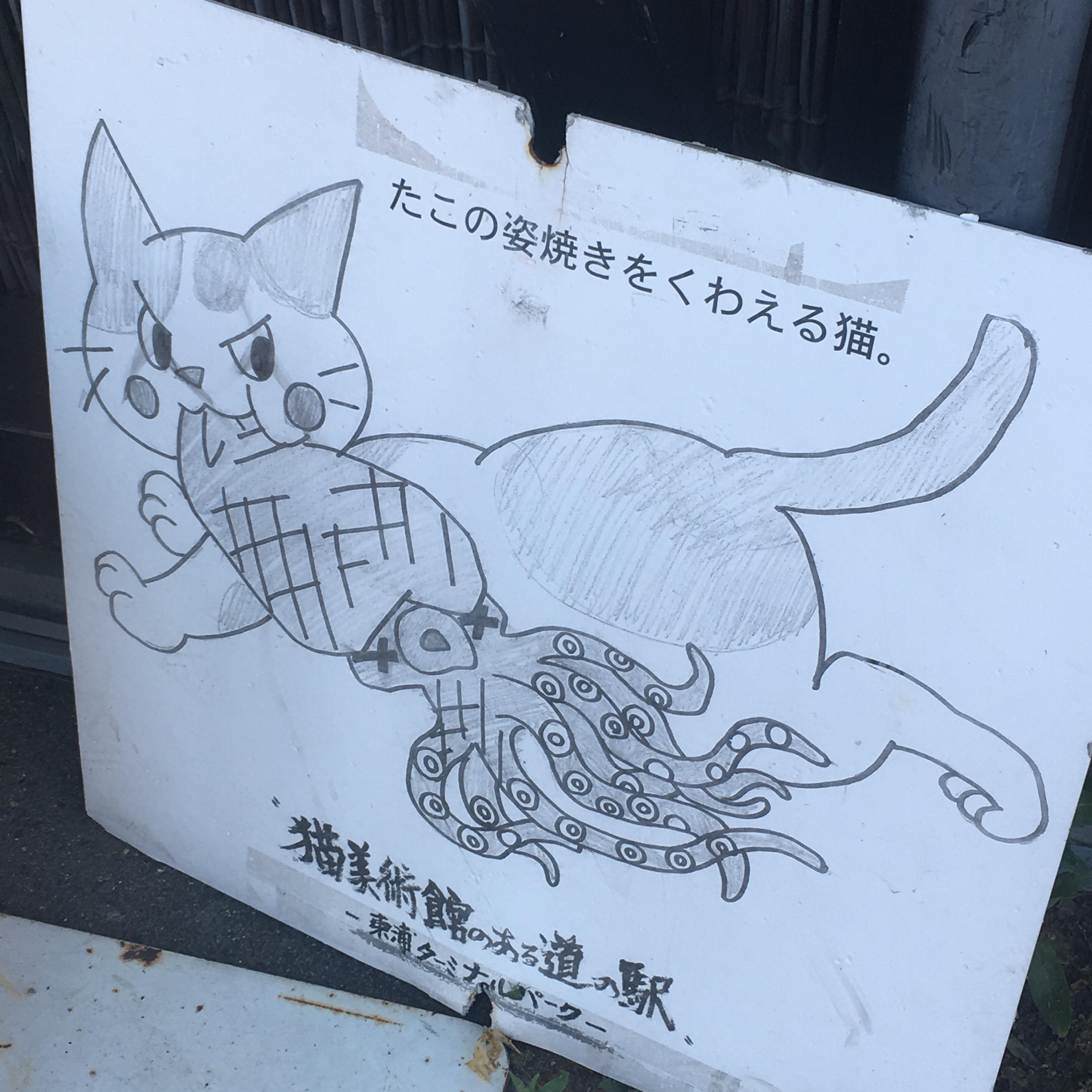 ♡ゴールデンウィークに淡路島お出かけ♡_3