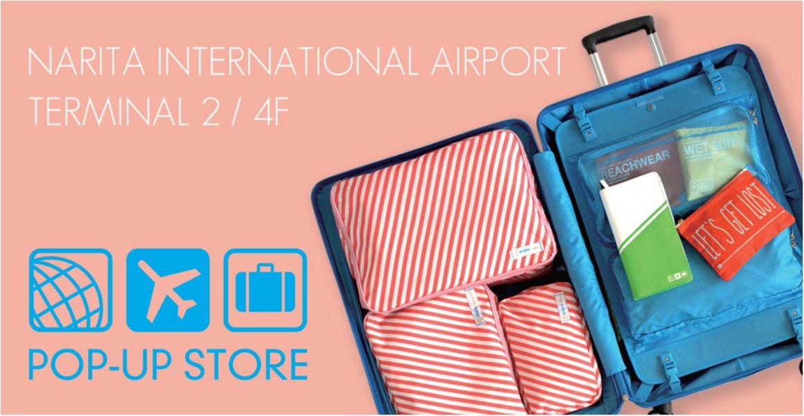 年末年始の旅行はこれで安心♡ 『フライトワン』が成田空港内に期間限定ポップアップストアをオープン!_1