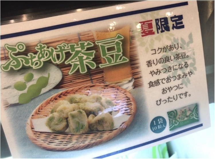 「ツール・ド・東北」まで10日をきりました! いまこそ知ってほしい(食べてほしい?)女川の名産品とは!?【#モアチャレ ほなみ】_5_6