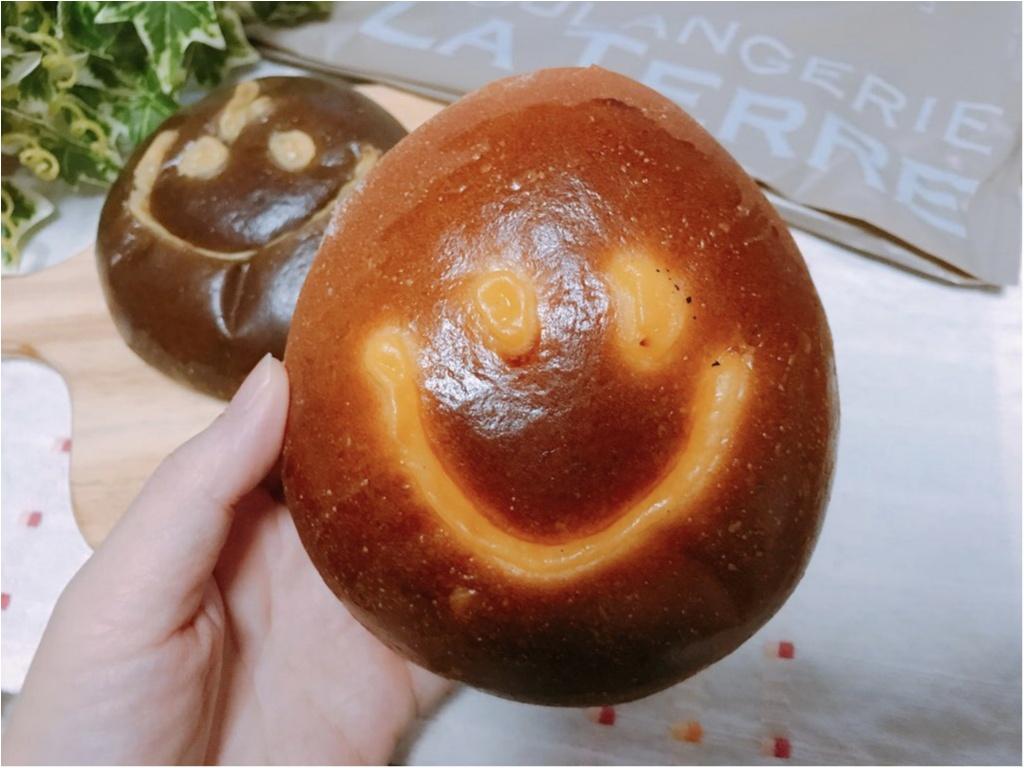《しあわせを呼ぶクリームパン》って知ってる!?❤︎ 1週間がんばったご褒美に【LA TERRE】のパンを食べてみて♡♡_3