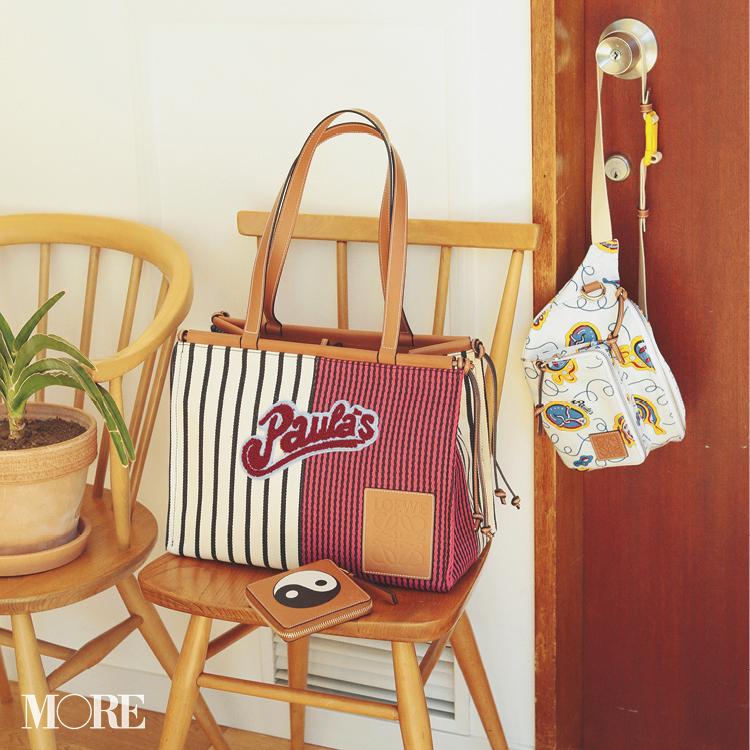 夏を迎える準備。まずは『ロエベ』のバッグで旅する気持ちを高めて♡_1