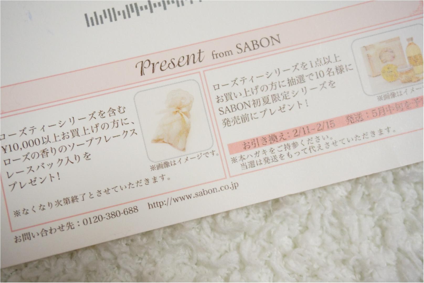 【SABON】人気No.1 ⁈ 毎年完売続出の《あの香り❤️》が今年も登場です!_4