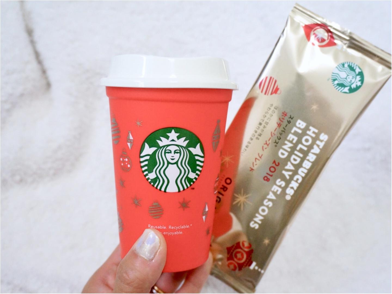 大人気アイテム!【スタバ】リユーザブルカップのクリスマス限定デザインが可愛すぎる❤️_2