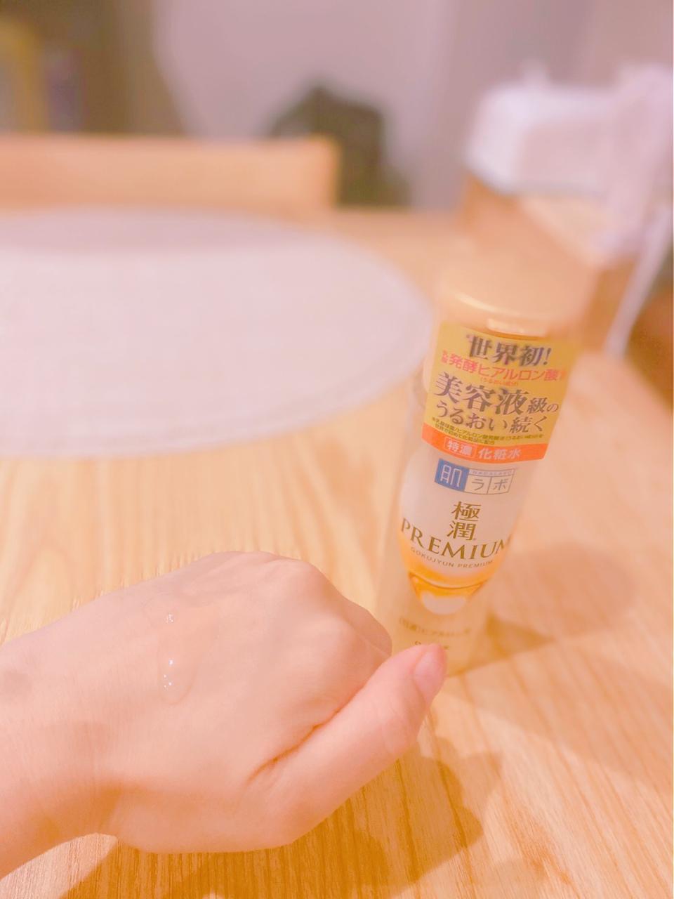 【肌ラボ 極潤プレミアムヒアルロン液】で乾燥に負けない肌に⭐︎_2