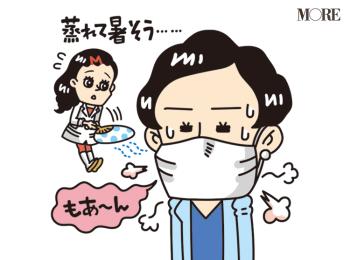 不織布マスクと布マスク、肌トラブルの時はどちらがオススメ? 背中や胸のニキビが増えたのはなぜ? みんなの疑問にお答えします