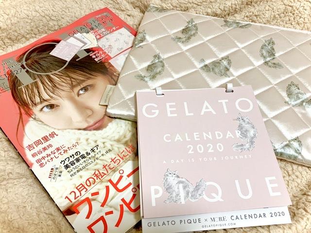 11月28日 (木)【 MORE 1月号 】特別付録は『GELATO PIQUE』豪華 3点セット_2