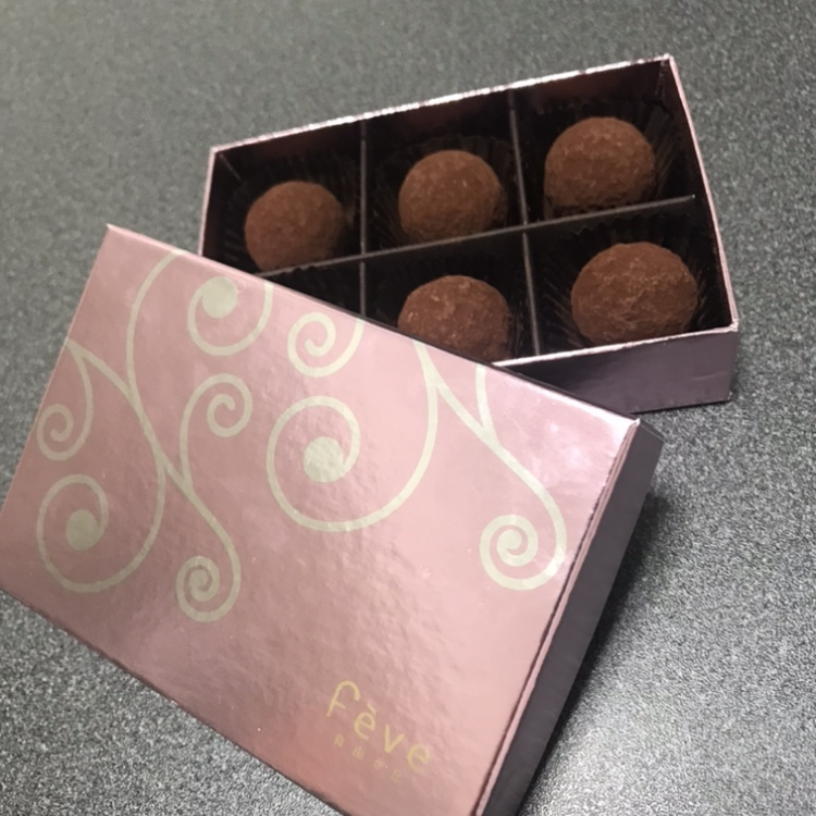 ♡Valentine2021♡バレンタインに絶対外さないご褒美チョコレート2021②_5
