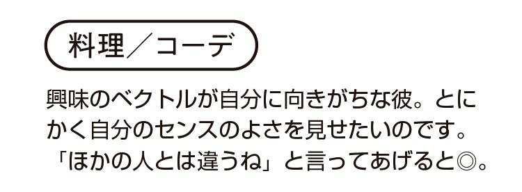 2019年 恋愛・結婚占い | 手相占い・SNS・心理テスト・浮気_5