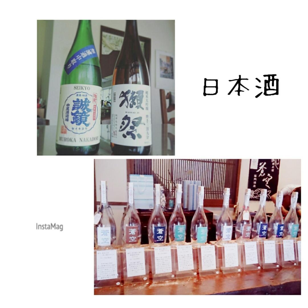 日本酒の魅力について…♡_1