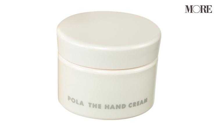 デパコスおすすめハンドクリームのポーラ ザ ハンドクリーム