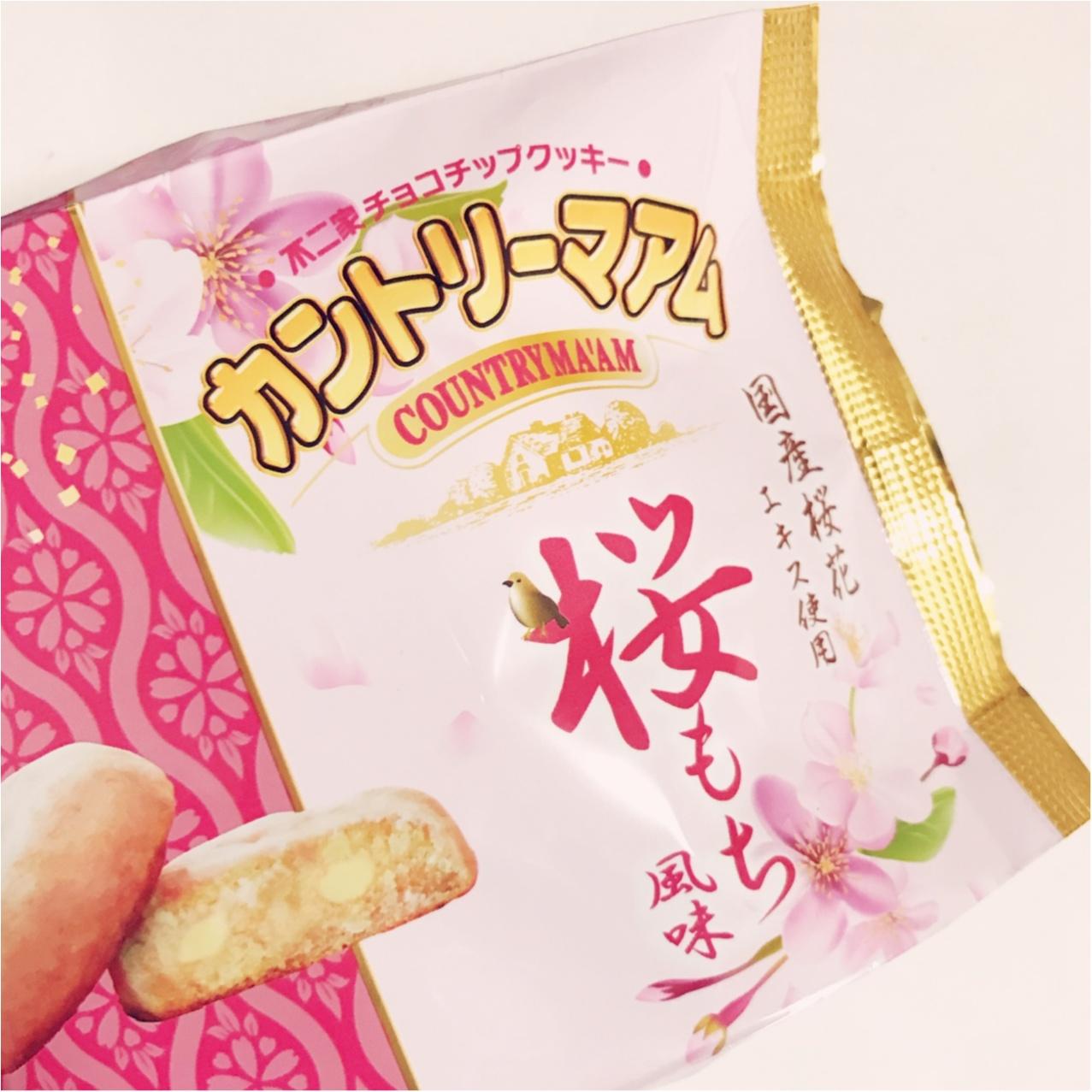 カントリーマアムの新作はなんと《桜もち》味!?♡_1