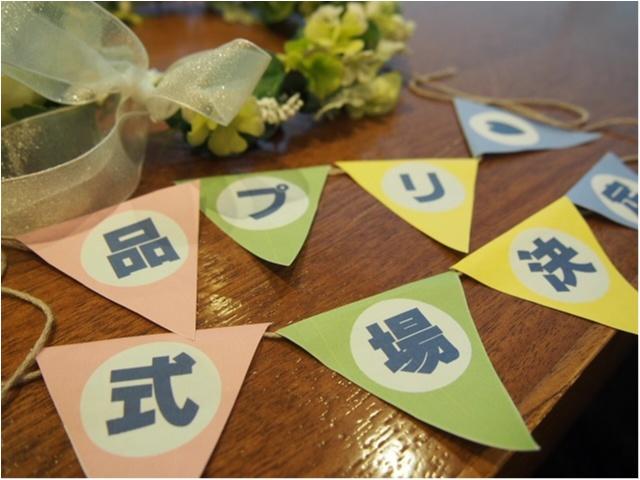 【1】ーレポ開始ー品川プリンスホテルで結婚式をあげました#さち婚_3