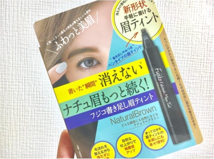 眉毛特集 - 世界一正しい眉の描き方 | アイブロウの描き方、メイクのプロセスやテクニックまとめ_47