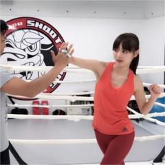 だーりおのキックが、ますます進化中!? 『シーザージム渋谷』に通い始めたよ! 【#モアチャレ 内田理央の「キックボクシング」チャレンジ!】