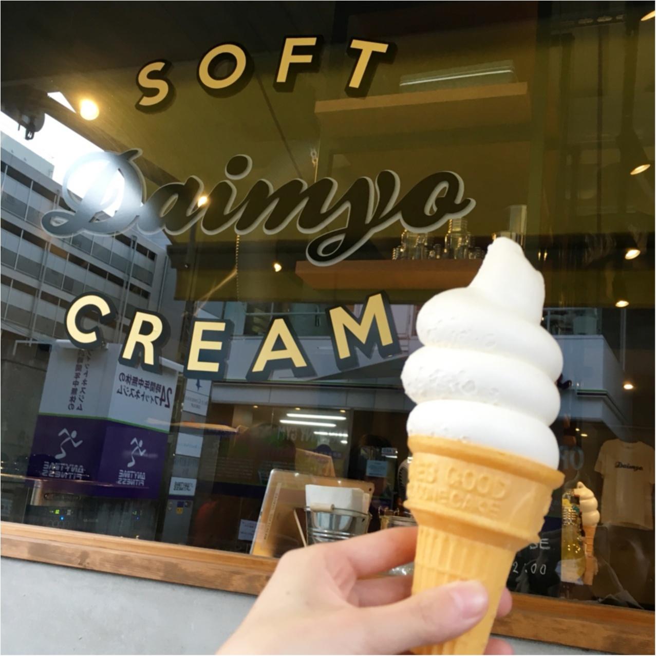 《 私のカフェめぐり♪ 》まるまるフォルムがかわいい♡ 福岡のソフトクリーム専門店のこだわりソフトクリーム♡♡_3