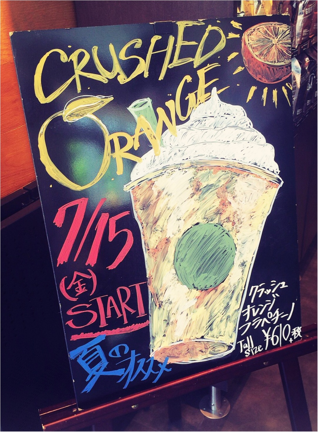 スタバで飲めちゃうカルピス?!夏にぴったり♡『クールライム』の絶品カスタムが話題☻次の新作情報も!_3