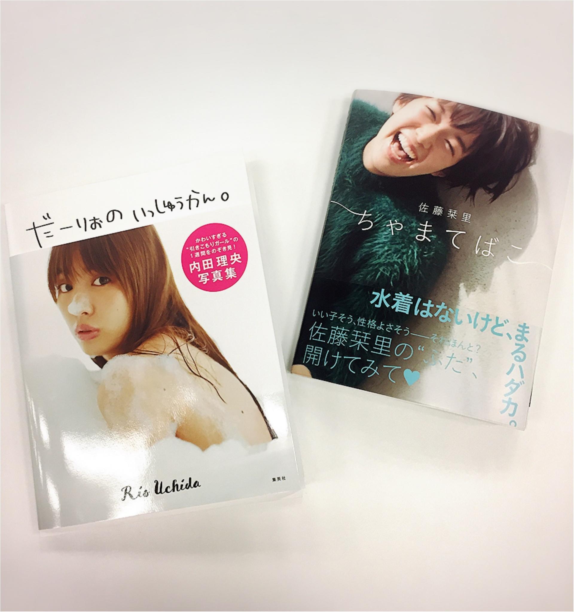 年末年始、本を買うならこの2冊をチェックすべし!_1