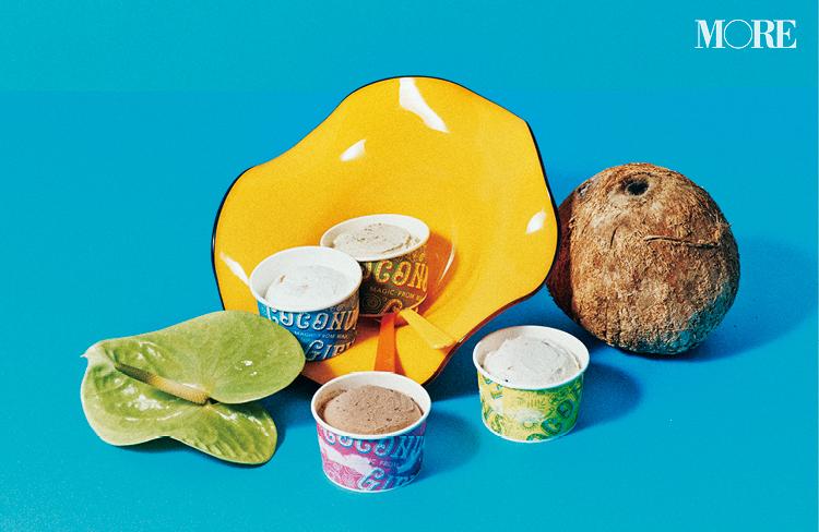 『ココナッツグレン』のアイス