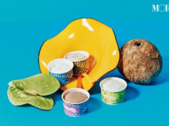 ギルトフリーのアイスクリーム! お取り寄せできる名店5選