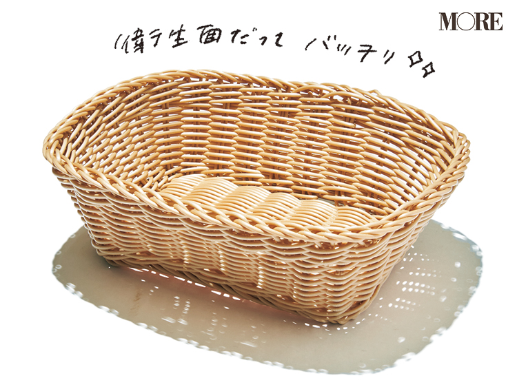 『CB JAPAN』洗えるバスケット