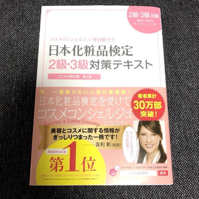 ☆*:.。.【DAISO】購入品紹介.。.:*☆_6