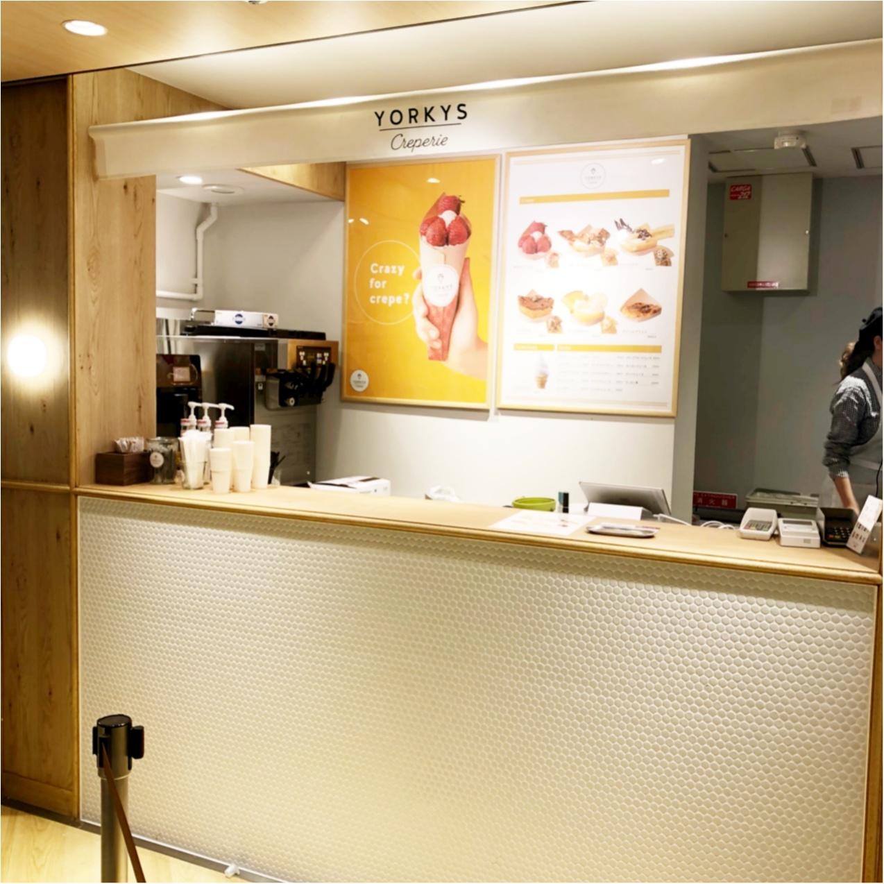 あまおうと生クリームのハーモニー ♡ クレープ専門店 『 ヨーキーズクレープリー 』が大阪にNewオープン ♡♡_1