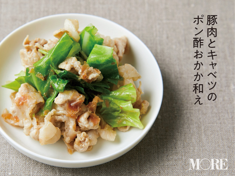 時短&おいしい&簡単! お弁当の作り置きレシピ Photo Gallery_1_2