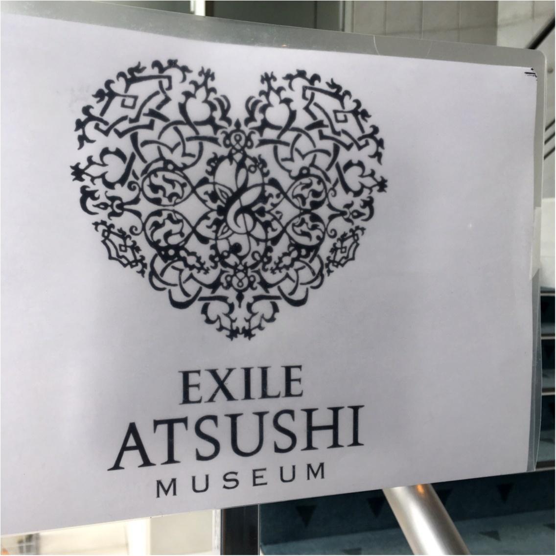モアハピ部の中で1番[EXILE ATSUSHIさん]が大好きなのは私デス♡!!_5